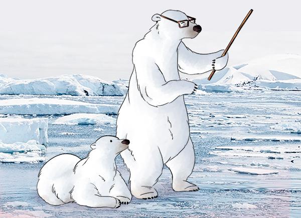 Ours polaire dessin animé rigolo